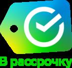 pokupay_sticker_rass_new